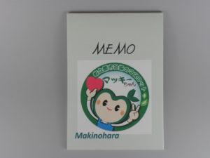 メモ帳(中身カラー印刷30枚)