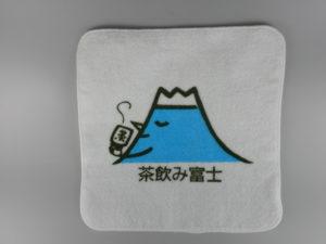 ミニハンカチ(カラー印刷)