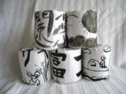 トイレットペーパーの包装紙
