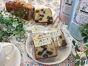 うぇるび~の酒粕黒豆パウンドケーキ