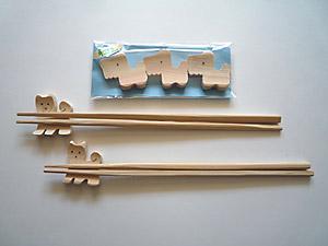 檜の箸置き