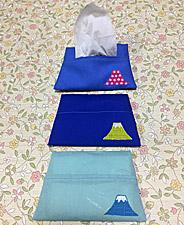 あら!富士山(富士山型ポケットティッシュケース)