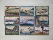 東海道五十三次浮世絵マグネット