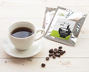 オリーブ製品(コーヒー)