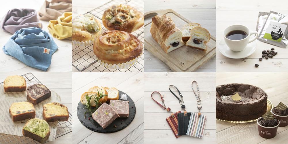 ふじのくに福産品WEBカタログ