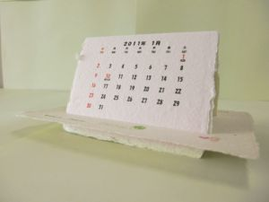 手すきカレンダー くるみはうちゅ