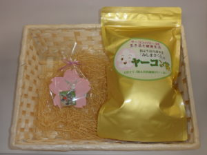 ヤーコン茶と七宝焼きのセット