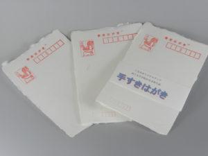 手すきハガキ(3枚いり)