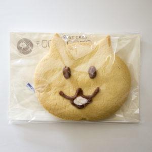 いもねこクッキー「YOU CAT MAIL」