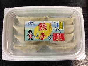 旨塩レモン餃子