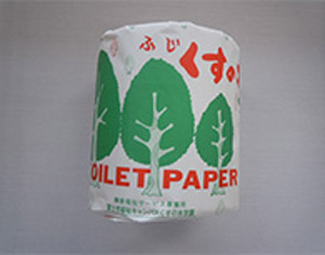 トイレットペーパー「ふじくすの木」
