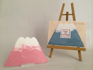 FUJI 山 LETTER ~富士山レター~