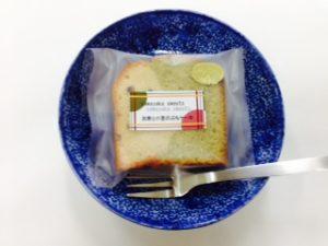 お茶と小豆のぶちケーキ