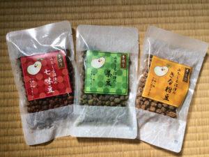 みちしる沼津の茶豆/きな粉豆/七味豆