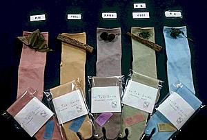 足袋ソックス「Izu tabi socks」