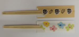 わごむのアーティスト  天竜杉のお箸と箸袋