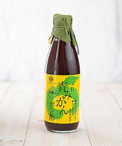 三ケ日青みかんポン酢