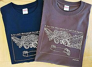 ゆうゆう舎創立30周年記念Tシャツ