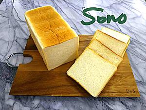 Sonoミルクジャム&食パン