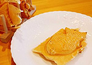 アップルカスタードたい焼き(季節限定)