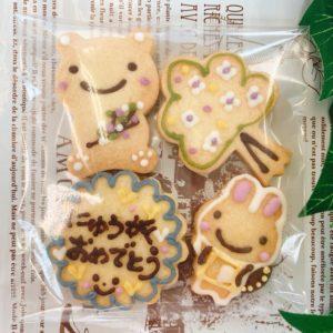 うぇるびーのアイシングクッキー