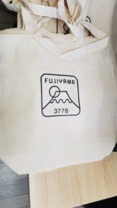 富士山エコバック