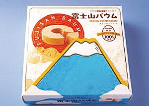 富士山バウム